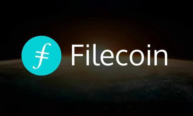 后浪Filecoin,是我们不能错过的最大机会?