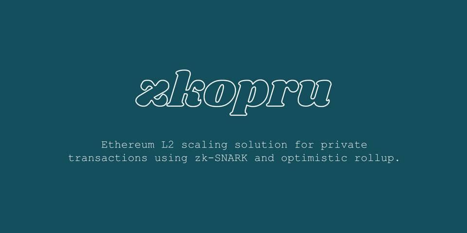 专注隐私的 Optimistic Rollup 方案 Zkopru 为什么会受到以太坊基金会青睐?